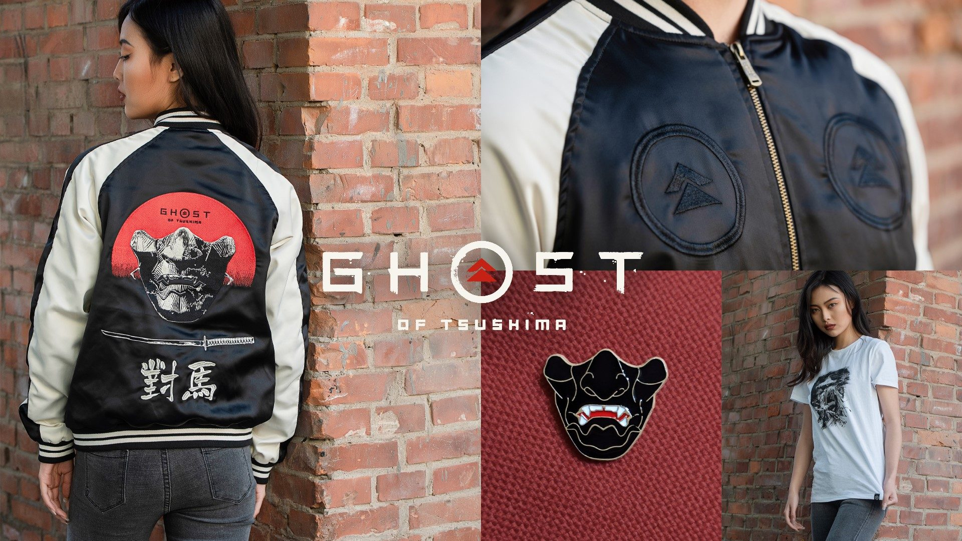 ghost-of-tsushima-director's-reduce:-official-merchandise